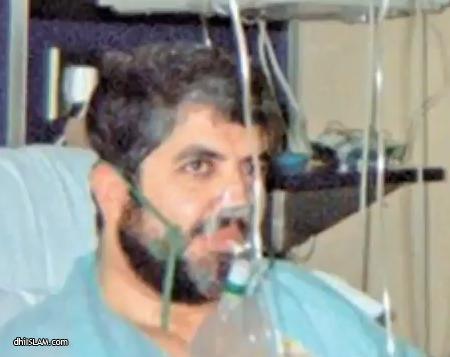 mishaal hospitalized