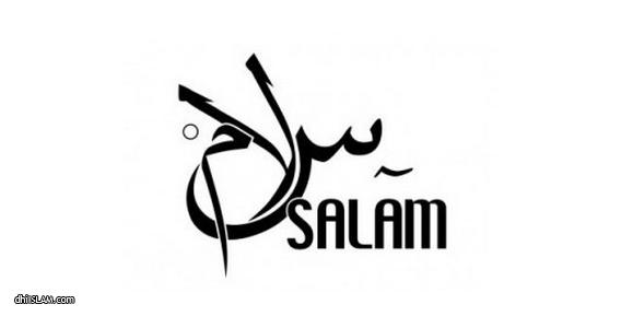 salaam dhiislam artil