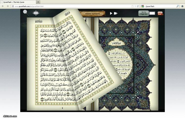 Roadha mahaai Quran Flash | Dhiislam