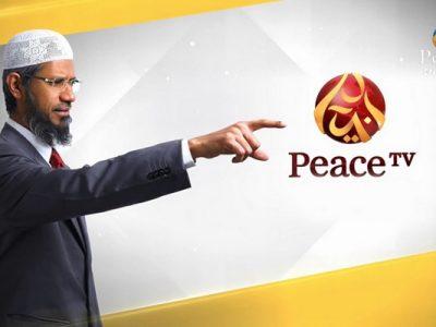 MediaNet Medhuverikoh Alun PeaceTV Fennagoi Hadhaifi
