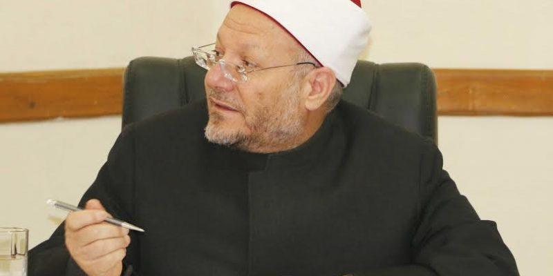 Misruge Mufti Islaamee Ummathah Eid ge Thahuniya Kiyuhvaifi