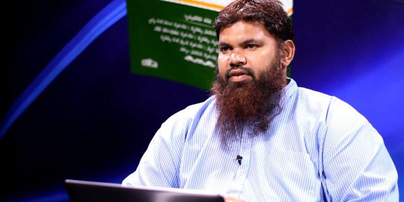 Museebaathuge Vaguthuga Ketheri Vaa Myhunge Faafathah Allah Thalaa Fussavaa Dhevvaane: Sheikh Fikury