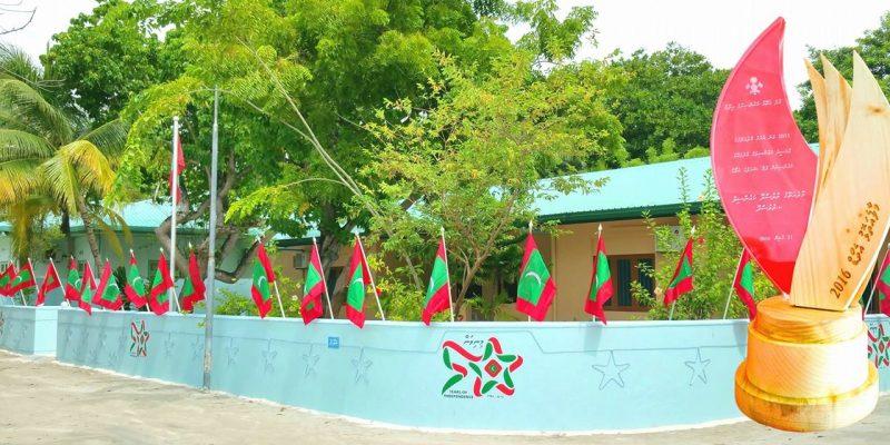 MDN Report Liyun Myhun Insaafuge Kurimahchah Genaun Avas Kurumah Thulusdhoo Councilun Govaalavvaifi