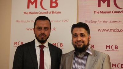 Muslim Council of Britain in Nasly Thafathukurunthaka Idhikolhah Bayaaneh Nerefi