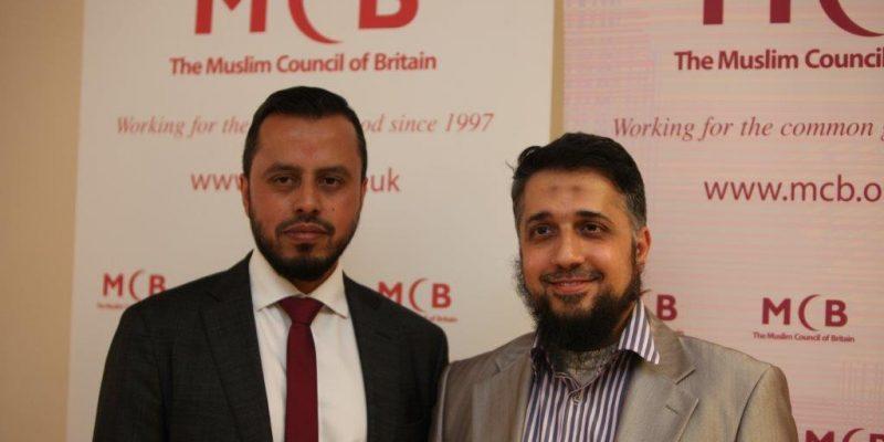 Muslim Council of Britain in Nasly Thafathukurunthaka Idhikolhah Bayaaneh Nerefi