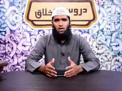Rasoola Dheke Loabi Vumakee Varah Mathiveri Vaajibeh: Sheikh Muhammed Haleem