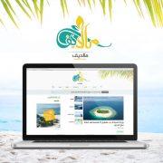 Maaldif.com in Arabi Dhuniyeah Dhivehi Raajje Promote Kurumah Bodu Project eh!