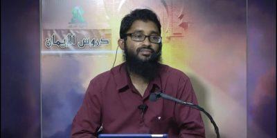 Hajj Dhuvas Badhalu Koffi Nama Heyo Kan Kan Kurun Gina Kuran Jehey: Sheikh Ibrahim Rasheed
