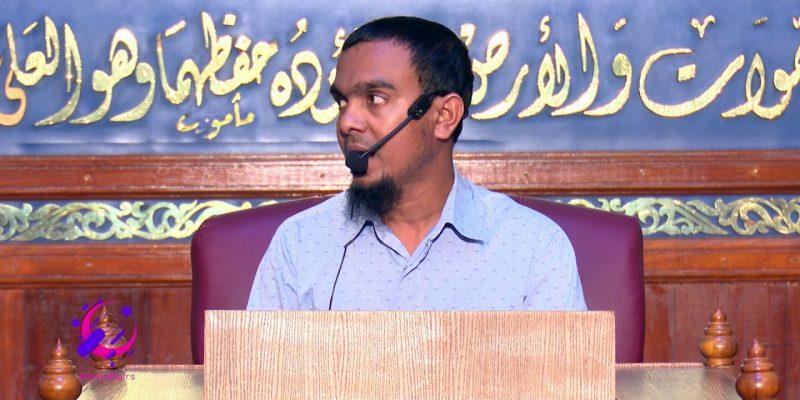Islam Dheenuga Saabithuvumah Kureveyne Emme Muhimmu Kamaky Saabithukan Dhehvaatho Allah ah Dhua Dhennevun: Sheikh Nazih