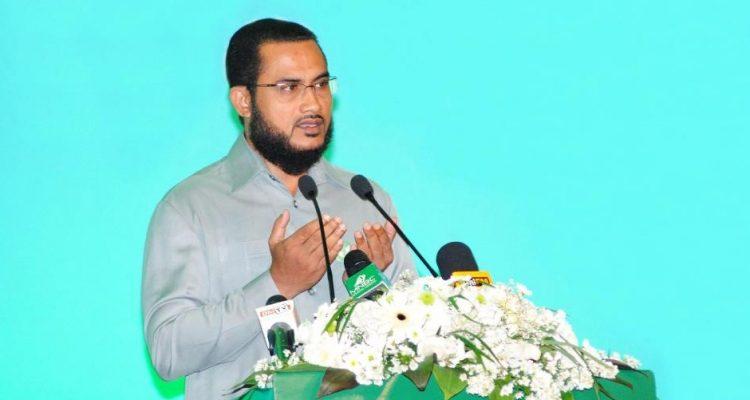 Keerithi Quran Kiyevumakee Alhukameh: Sheikh Ilyas Hussain