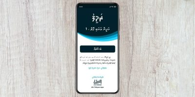 Arabi - Dhivehi Radheefuge Application Google Playstore ah Neruvvaifi