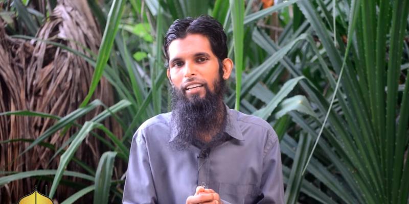 Allah Ah Takaa Loabivumaa Allah Ah Takaa Rulhi Aumaky Islamdheenuge Muhimmu Ageedhaa Eh: Sheikh Raafiu