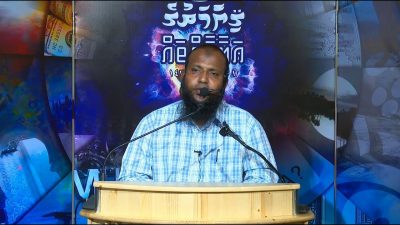 Mi Zamaanaky Varah Gina Guna Fithuna Thakaa Kurimathilaan Jehey Zamaaneh: Sheikh Abdhulsalam