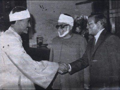 Islamee Tharika Himayaiy Kurumaky Mulhi Ummathuge Waajibeh: Raees Maumoon