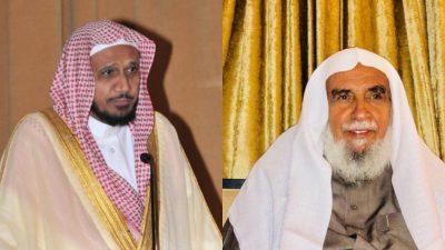Mashooru Qari Abdhullah Basfaraai Sheikh Saud AlFunaisaan Hayyaru Koffi