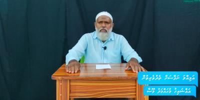 Amilla Nafsah Thedhuveri Vumakee Varah Bodu Amaanaatheh: Sheikh Muhammed Moosa