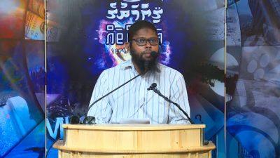 Hurihaa Zamaanegga Ves Yahoodheen Vany Nabee Beykalun Dhogu Koffa: Sheikh Sinan