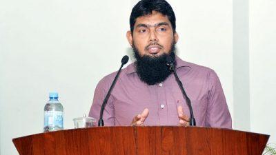 Islam Dheenuga Minivankamuge Agu Varah Muhimmu Agegge Gothuga Balaa: Sheikh Ali Zahir
