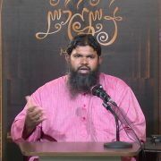 Mysthakunge Medhuga Fithuna Fasaadha Ufedhumaky Munaafigunge Emme Bodu Sifa: Sheikh Fikury